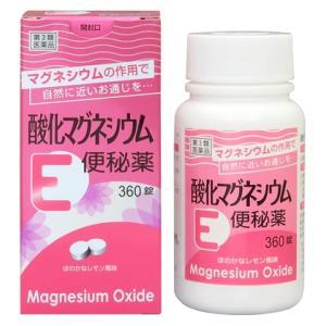 酸化マグネシウムE便秘薬 360錠|gionsakura