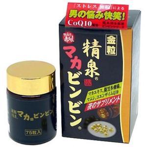 精泉マカビンビン金粒 75粒|gionsakura