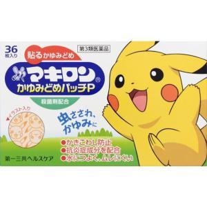 マキロン かゆみどめパッチP 36枚 gionsakura