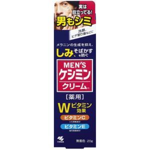 薬用メンズケシミンクリーム 20g|gionsakura