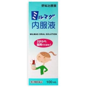 ミルマグ内服液 100ml|gionsakura