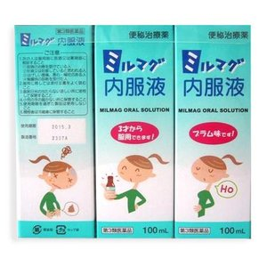 ミルマグ内服液 100ml×3本入|gionsakura