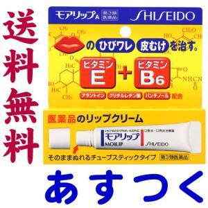 モアリップA 8g gionsakura