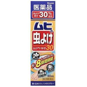 ムシペールα30 60ml|gionsakura