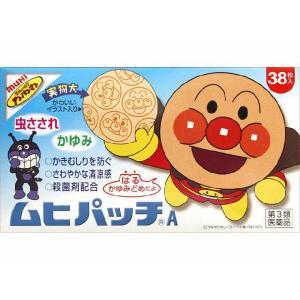 ムヒパッチA 38枚 gionsakura