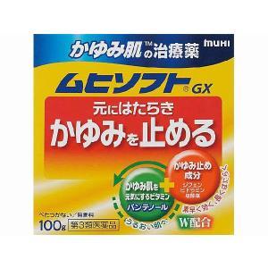 ムヒソフトGXクリーム(かゆみ肌の治療薬)100g gionsakura