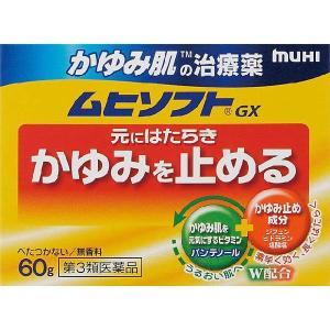 ムヒソフトGXクリーム(かゆみ肌の治療薬)60g gionsakura