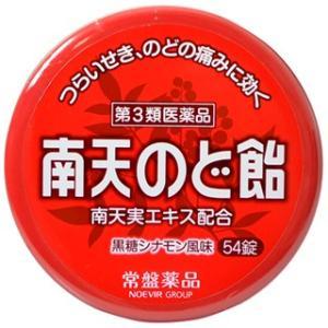 南天のど飴 54錠|gionsakura