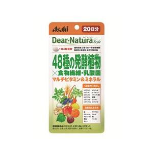ディアナチュラスタイル 48種の発酵植物×食物繊維・乳酸菌 80粒(20日分)|gionsakura
