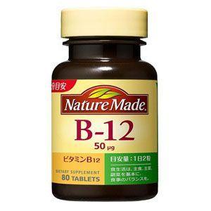 ネイチャーメイド ビタミンB12 80粒 gionsakura
