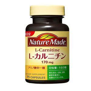 ネイチャーメイド L-カルニチン 75粒|gionsakura