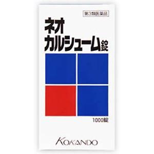 ネオカルシューム錠 1000錠|gionsakura