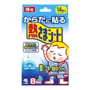 からだに貼る 熱さまシート 14枚入 gionsakura