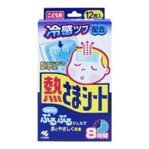 熱さまシート 子供用 12枚入 gionsakura