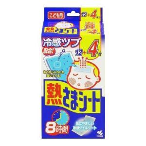 熱さまシート 子供用 お買い得 12+4枚(16枚入) gionsakura