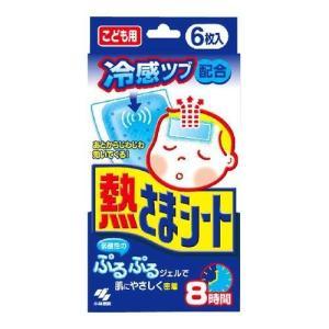 熱さまシート 子供用 6枚入 gionsakura