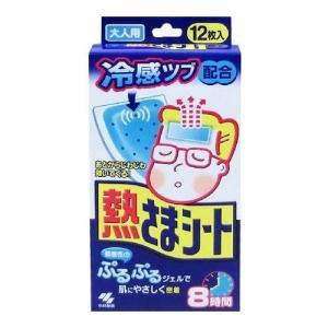 熱さまシート 大人用 12枚入 gionsakura