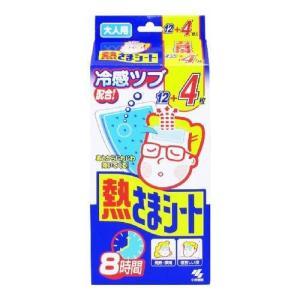 熱さまシート 大人用 お買い得 12+4枚(16枚入) gionsakura