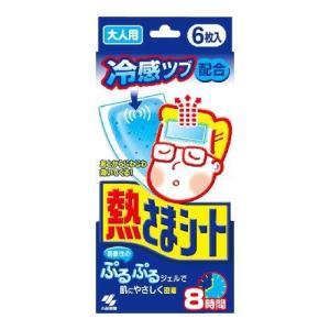 熱さまシート 大人用 6枚入 gionsakura