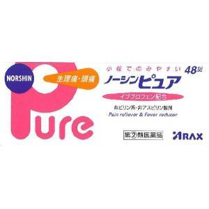 ノーシンピュア 48錠|gionsakura