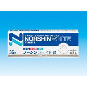 ノーシンホワイト錠 36錠|gionsakura