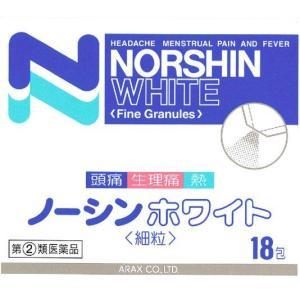 ノーシンホワイト細粒 18包|gionsakura