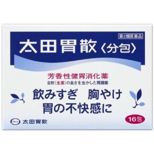 太田胃散 分包 16包 gionsakura