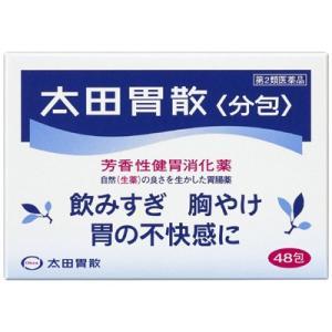 太田胃散 分包 48包 gionsakura