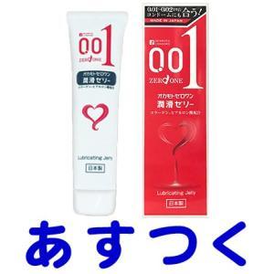 オカモトゼロワン 潤滑ゼリー 50g|gionsakura