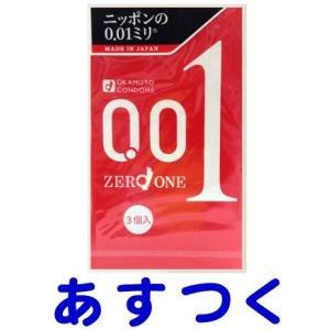 オカモトゼロワン 0.01mm 3個入|gionsakura