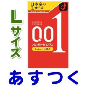 オカモトゼロワン 0.01mm Lサイズ 3個入|gionsakura