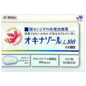 カンジダ 市販薬 オキナゾールL100 6錠 カンジタ再発治療薬 gionsakura