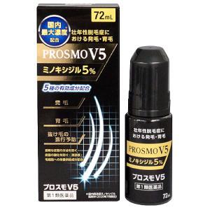 リアップX5のジェネリック オルケア5 発毛剤・育毛剤(ミノキシジル5%最大濃度)|gionsakura