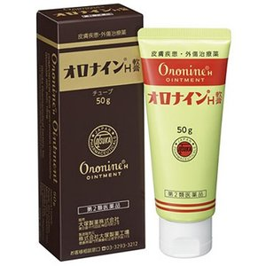 オロナインH軟膏 チューブ 50g|gionsakura