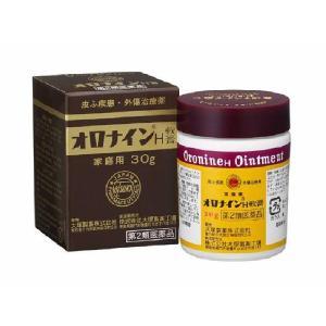 オロナインH軟膏 30g(瓶)|gionsakura