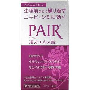 ペア漢方エキス錠 112錠|gionsakura