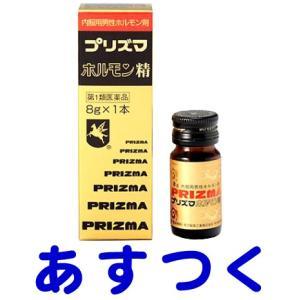プリズマホルモン精 内服液 8g 男性ホルモン剤|gionsakura