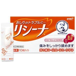 メンソレータム リシーナ坐剤A 10個入|gionsakura