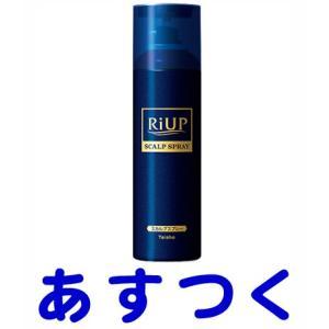 リアップ モイストスカルプスプレー 185g|gionsakura