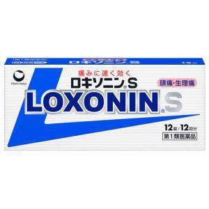ロキソニンS 12錠|gionsakura