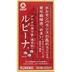 ルビーナ 180錠|gionsakura