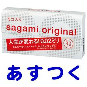 サガミオリジナル0.02 6個入|gionsakura