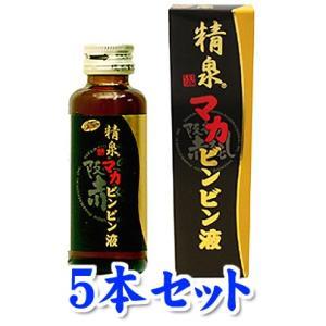精泉マカビンビン液 50ml×5本セット|gionsakura