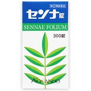 センナ錠 徳用 300錠|gionsakura