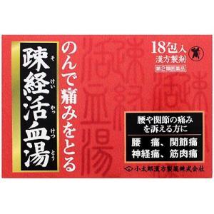 疎経活血湯エキス細粒G 「コタロー」 18包|gionsakura