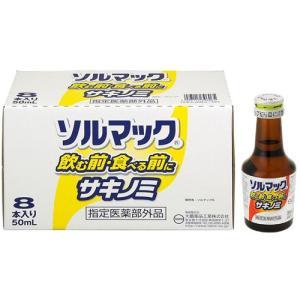 ソルマック5 サキノミ 50ml×8本 gionsakura