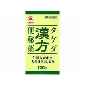 タケダ漢方便秘薬 120錠|gionsakura