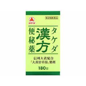 タケダ漢方便秘薬 180錠|gionsakura