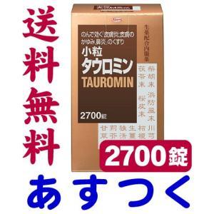 小粒タウロミン 2700錠(コーワ)|gionsakura