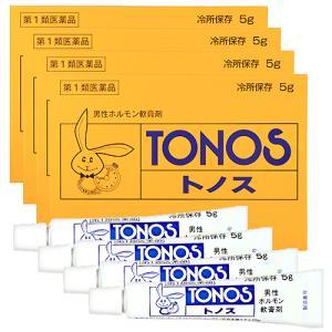トノスハリーマーク 5g×4本セット(増量タイプ)早漏防止薬